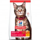 HILLS ADULTO FELINE OPTIMAL CARE 7.9 KG